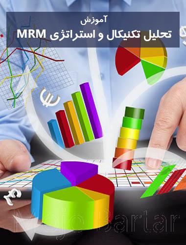 کلاس آموزش بورس مشهد