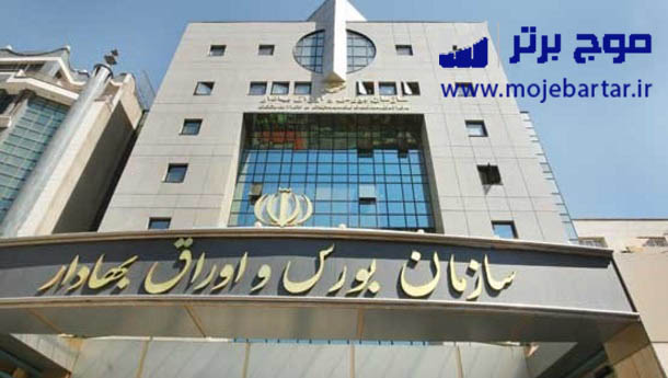 آدرس تالار بورس تهران کجاست؟